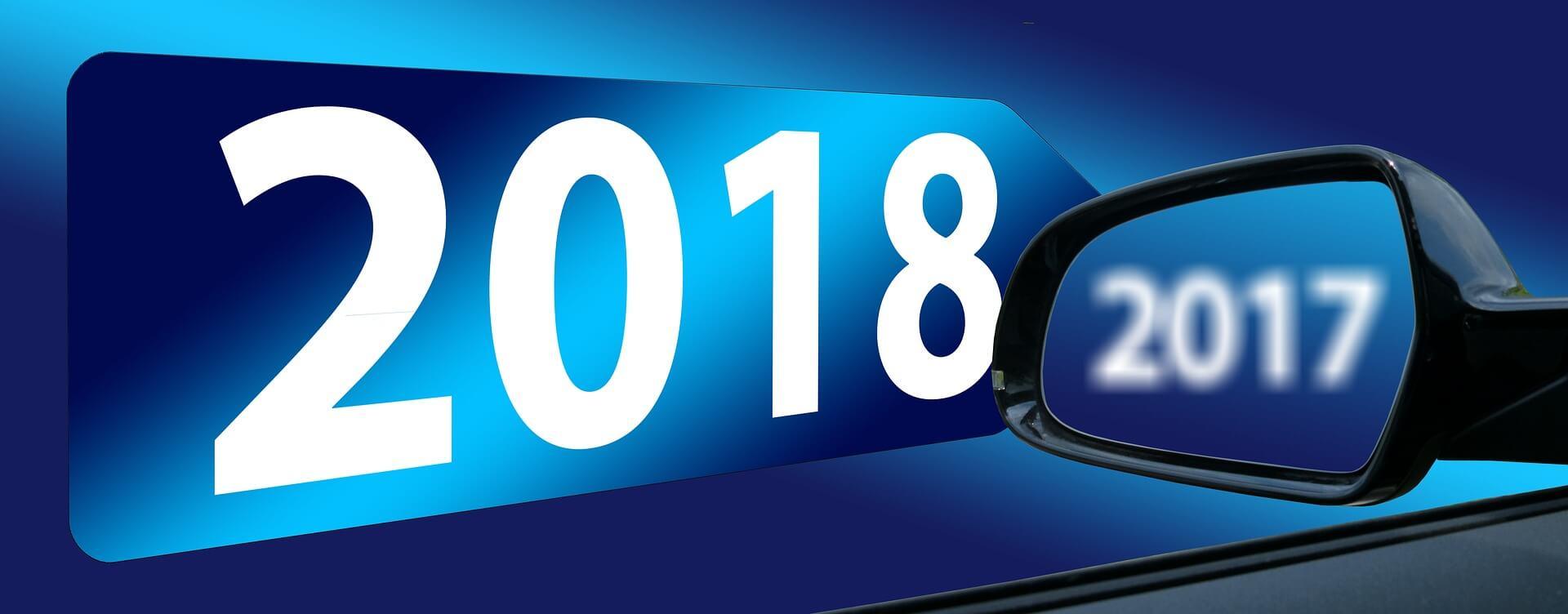 【2018】今年のホーフ、的な。