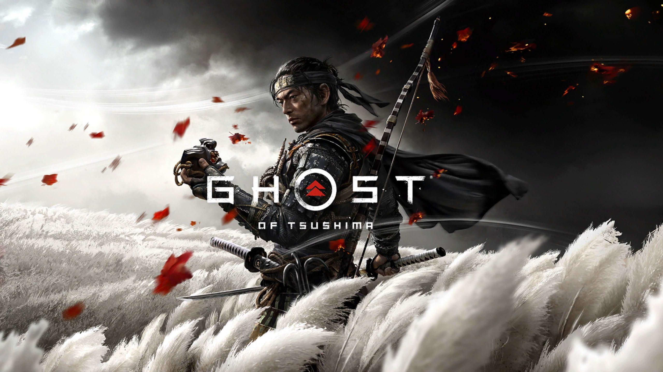 PS4版ソフト「Ghost Of Tsushima (ゴースト・オブ・ツシマ)」。ストーリーのみならず、美しい自然描写と、それを収める「フォトモード」が素晴らしかった件